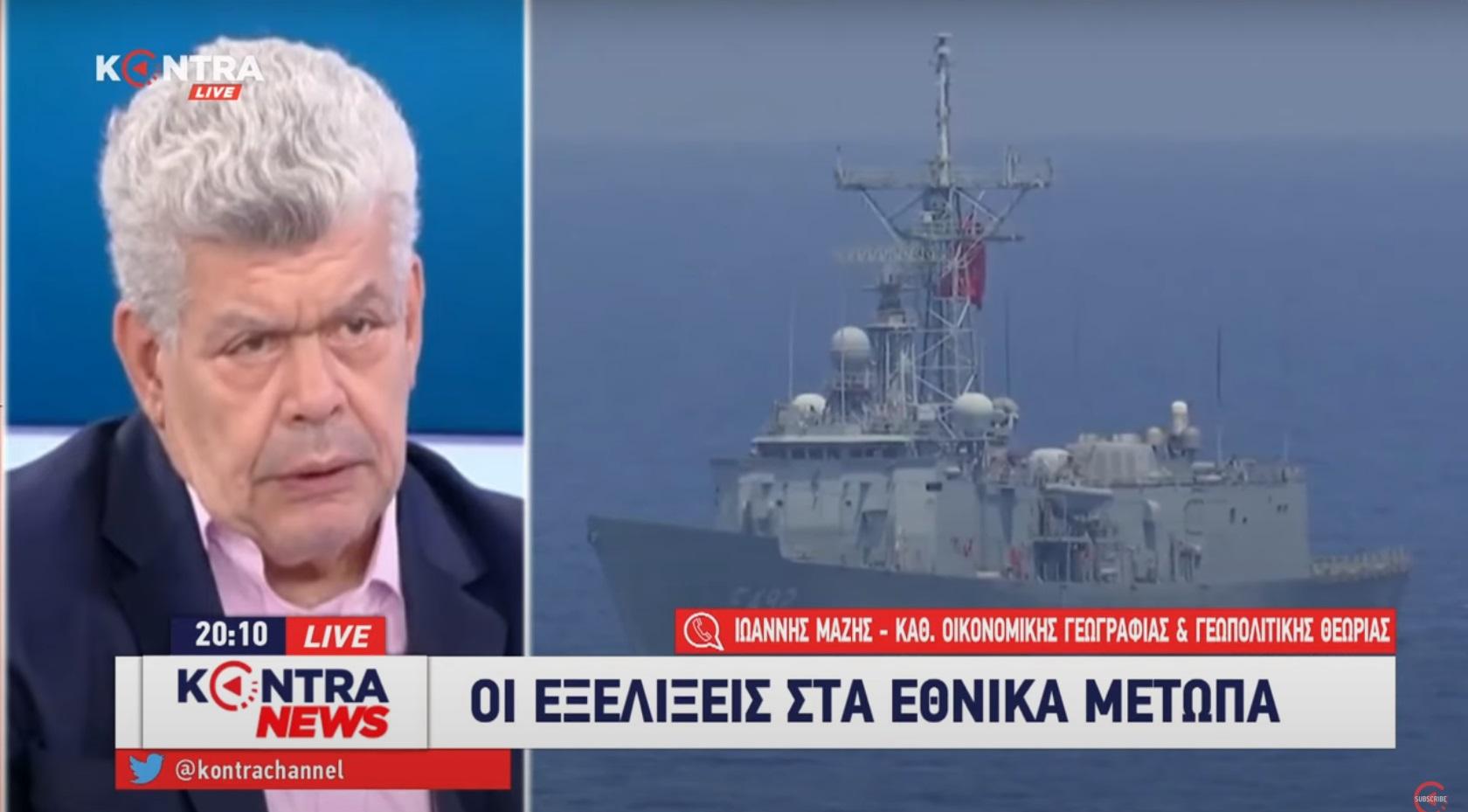 ΑΠΟΚΑΛΥΨΗ! Ιωάννης Μάζης: Να είμαστε έτοιμοι για αιφνιδιασμό σε 5 μέτωπα από την Τουρκία [ΒΙΝΤΕΟ]